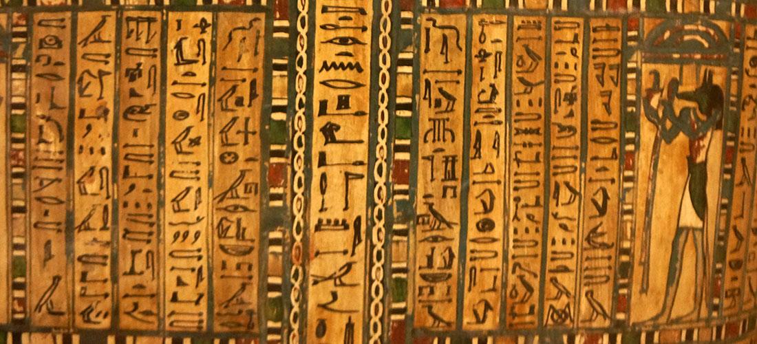 L'Égypte antique : incursions aux temps des pharaons